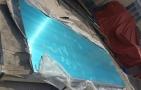 保温阻燃铝单板